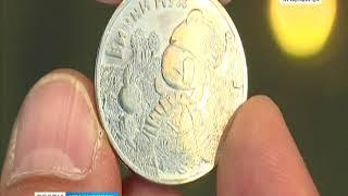 Центробанк выпустил памятные монеты с героями мультфильмов