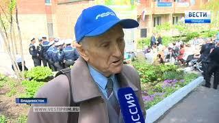 Во Владивостоке открыли мемориальную доску Виктору Миськову