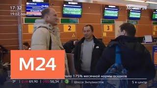 Российские паралимпийцы готовятся к поездке в Пхенчхан - Москва 24