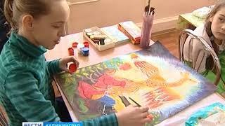Жители Калининградской области смогут записать своих детей на бесплатные кружки