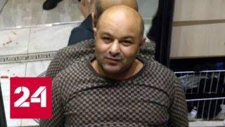 В Москве задержан вор в законе Фуад Рзаев - Россия 24