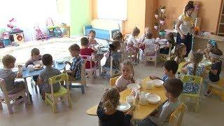 Новый детский сад открыт в «Солнечном круге».