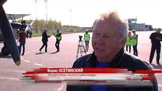 На параде Победы ярославцы увидят легендарные самолеты Ил-2 и По-2: какова их история