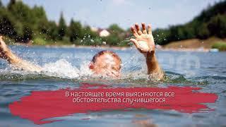 В Кичменгско-Городецком районе утонул мальчик