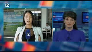 Омск: Час новостей от 14 июня 2018 года (11:00). Новости