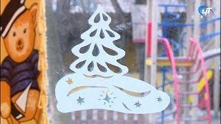 Волонтеры подарили зимнюю сказку малышам из центра «Подросток»