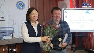 Названы победители конкурса на лучший социальный проект 2018-11-26