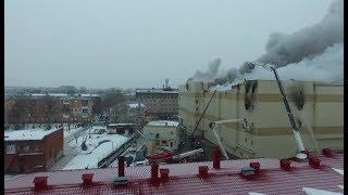 Югра соболезнует семьям погибших в пожаре