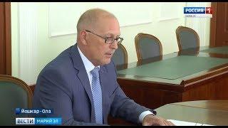 Первый вице-премьер Марий Эл отчитался о подготовке школ к новому учебному году