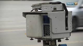 «Ты в эфире!»: у областного правительства в Кургане поставили «микроволновку»