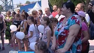 В Калининграде открылась первая в городе инклюзивная площадка