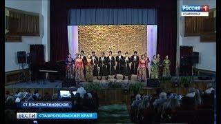 Обновленный концертный зал открылся в ставропольской станице