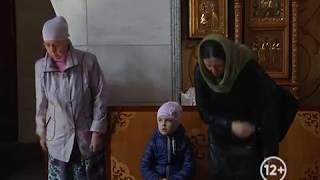Панихида в память о погибших в Кемерово прошла в Биробиджане(РИА Биробиджан)