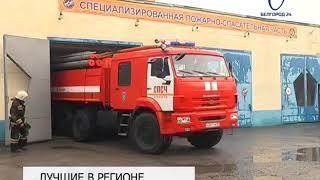 Белгородские пожарные победили на областном конкурсе профмастерства