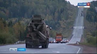 В Красноярске отменили скандальный тендер на ремонт дорог