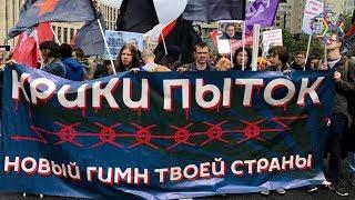Митинг в Удельном парке. Санкт-Петербург. ПРОТИВ ПРОИЗВОЛА! 11 июня. Трансляция