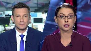 Новости от 25.06.2018 с Дмитрием Новиковым и Лизой Каймин