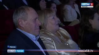«Россия 24» покажет полную версию концерта к 60-летию Пензенского телевидения