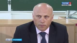 Зам.минстра образования УО о новшествах в ЕГЭ ( 30.05.18)