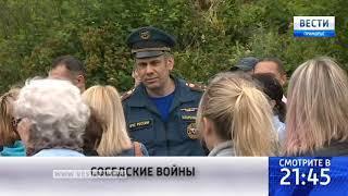 """""""Вести: Приморье"""": Жильцы многоэтажки во Владивостоке боятся, что их дом может рухнуть"""