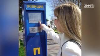 Глава Невинномысска пообещал 200 тысяч за информацию о вандалах