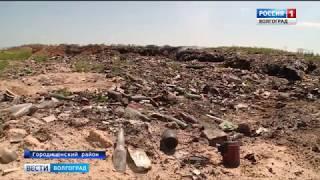В Городищенском районе обнаружена несанкционированная свалка на землях сельхозназначения