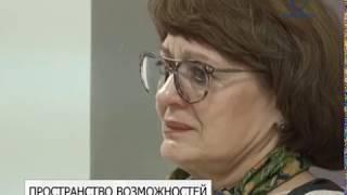 В Белгородском центре образования № 1 появилось «Пространство возможностей»