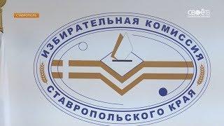 Снова - день голосования. Кого будем выбирать 9 сентября на Ставрополье?