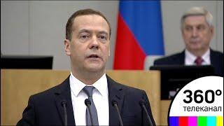 Медведев: последние 6 лет были для России годами испытаний