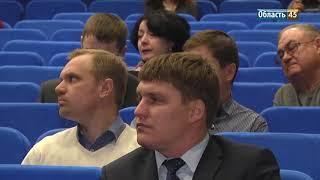 Выпуск новостей телекомпании «Область 45» за 27 февраля 2018 года