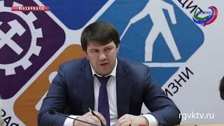 В Дагестане появится база отдыха для инвалидов-ампутантов и социальное ателье