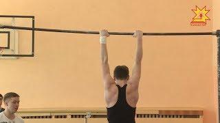 «Урамри гимнастика»