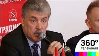Грудинин в Барнауле провёл встречи с избирателями и общественниками
