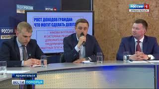 Очередные дебаты участников праймериз партии «Единая Россия»