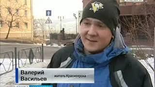 Улицу Декабристов в Красноярске так и не сделали двусторонней