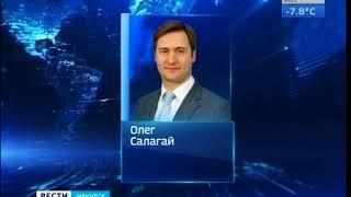 Иркутянин Олег Салагай стал заместителем министра здравоохранения России