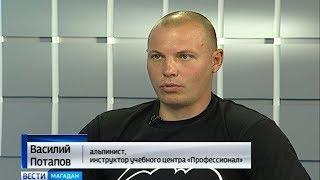 Интервью с альпинистом, покорившим Эльбрус, Василием Потаповым