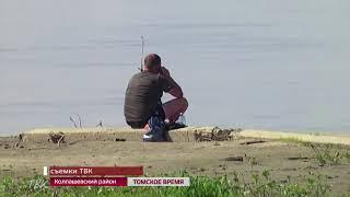 Найдено тело утонувшего в Оби семилетнего мальчика