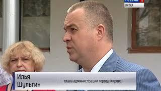 В кировской школе № 24 продолжается ремонт(ГТРК Вятка)