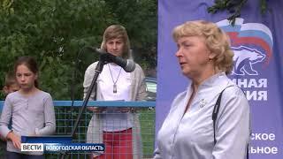 В Череповце после ремонта открыли двор на улице Наседкина