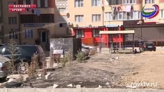 Госжилинспекция Дагестана оштрафовала ТСЖ «Лотос»