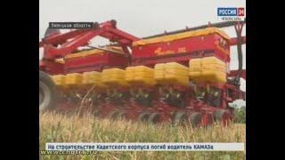 Чувашия приняла участие в масштабной российской выставке сельского хозяйства «День поля» в Липецкой