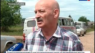 Власти Приамурья помогут пострадавшим от паводка