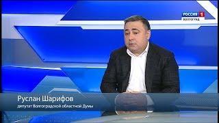 Законодатели. Руслан Шарифов, депутат Волгоградской облдумы. 21.04.18
