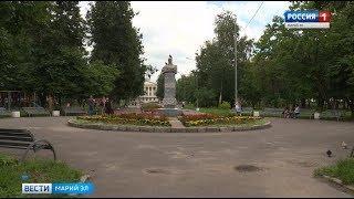 Волгатех примет участие в обустройстве сквера Наты Бабушкиной в Йошкар-Оле - Вести Марий Эл