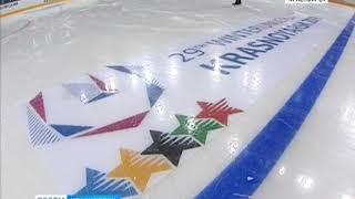 В Москве состоится презентация медалей Универсиады-2019