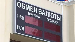 Центробанк отозвал лицензию у костромского «Конфидэнс Банка»