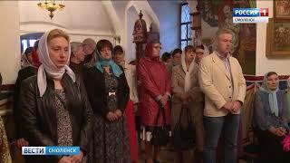 Православные смоляне отмечают «ореховый» Спас