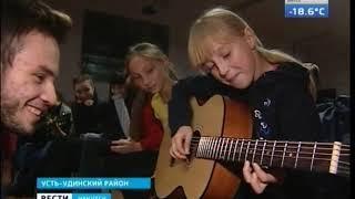 Самый молодой мэр Иркутской области — 21 летний студент