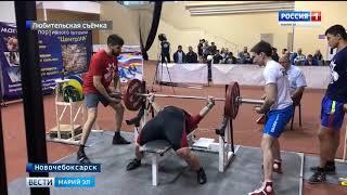 Марийские тяжелоатлеты достойно представили республику на Чемпионате Приволжья